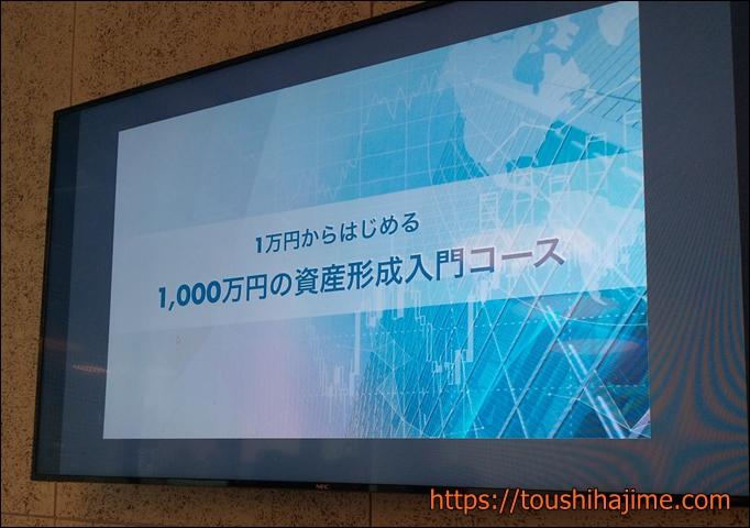 ブーキーで1万円から1000万作る