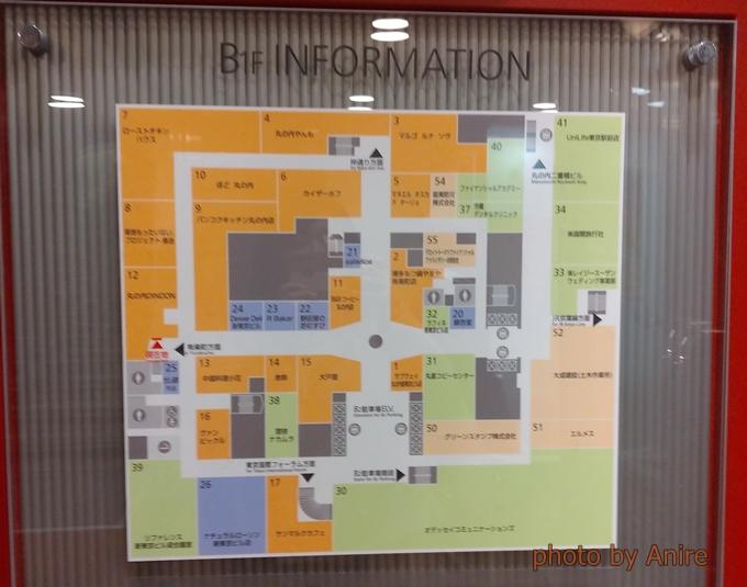 新東京ビルにファイナンシャルアカデミー2号校飲食